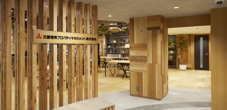 事業所・関連会社|三菱地所プロパティマネジメント株式会社
